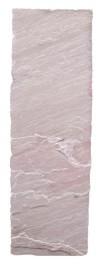 Sandstein Sichtschutzplatte Modak 220x50cm